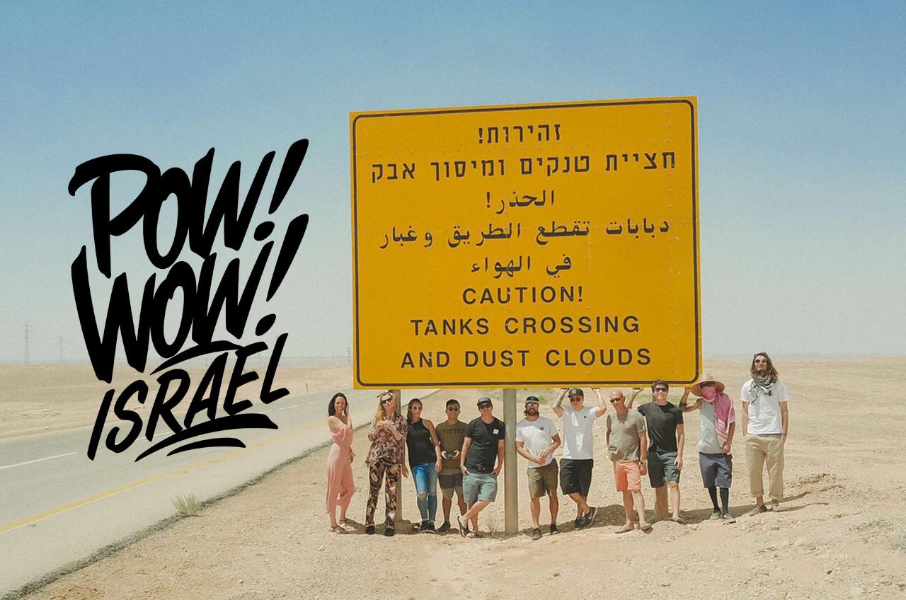 POW! WOW! ISRAEL