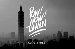 POW! WOW! TAIWAN