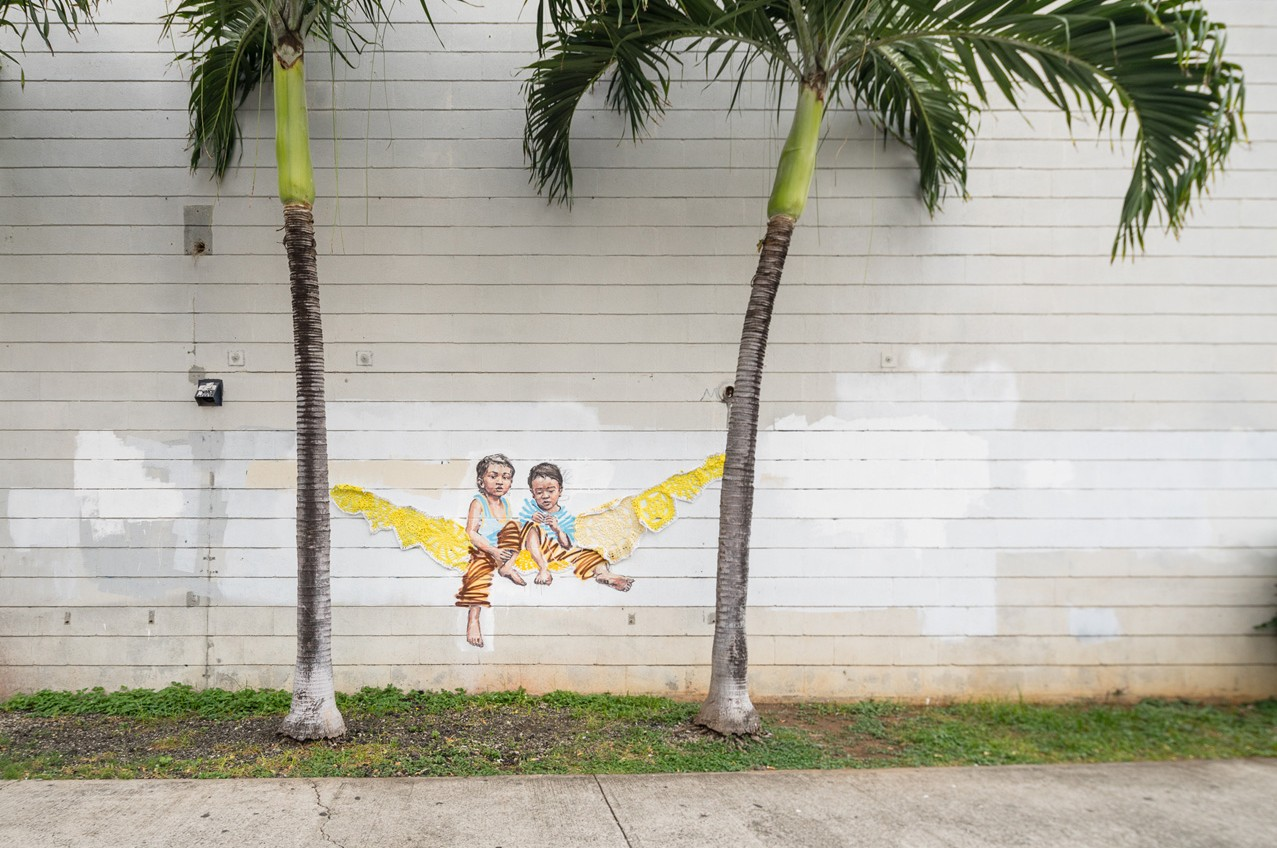 ERNEST ZACHAREVIC AND OLEK INSTALLATION