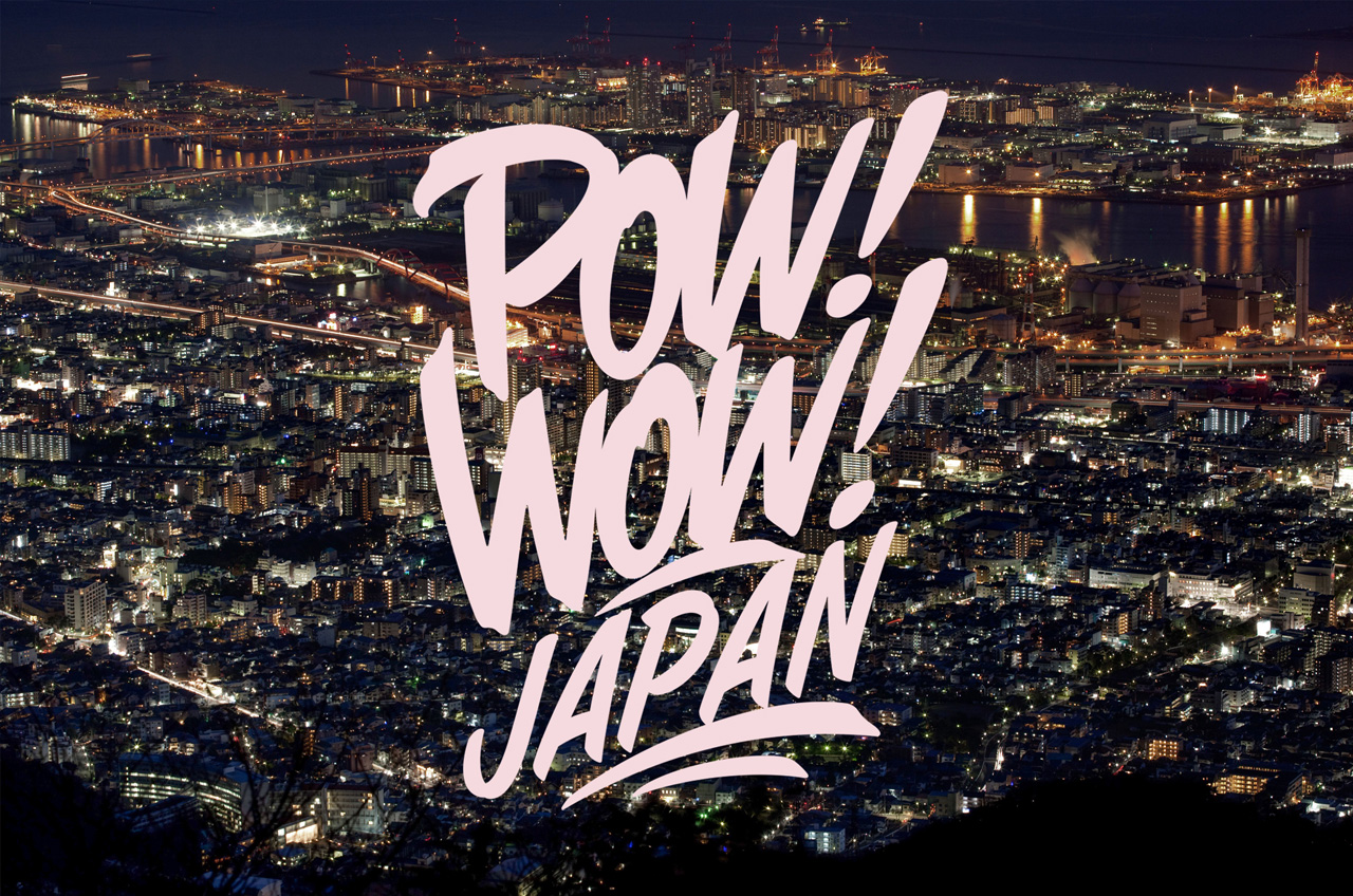 POW! WOW! JAPAN 2016