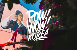 POW! WOW! KOREA 2017
