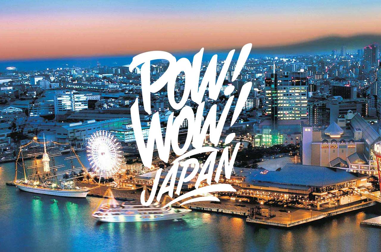 POW! WOW! JAPAN 2017